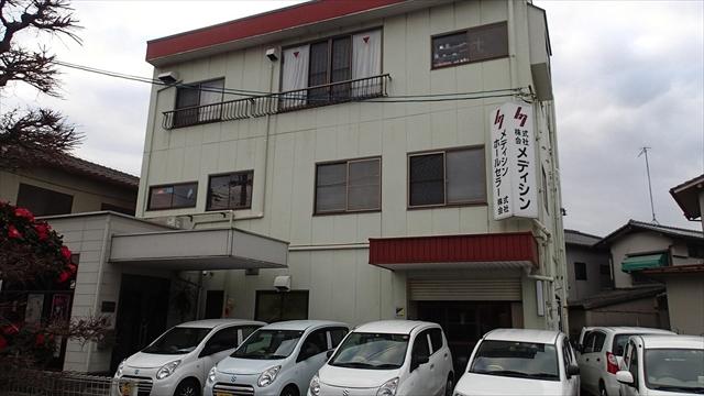 広島県福山市のメディシンホールセラー株式会社
